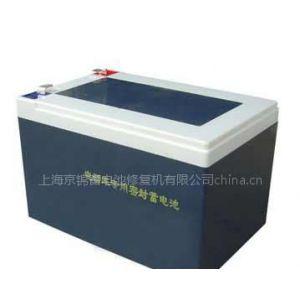 供应电动车蓄电池/ 电池
