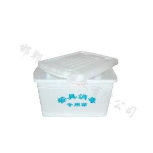 供应{塑料产品}餐具消毒箱、塑料周转箱!