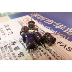 供应高频低阻抗电解电容器LEH(HT)470UF6.3V 6.3X7