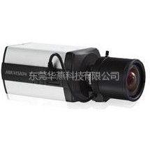 供应700TVL 1/3\' CCD超宽动态ICR日夜型枪型摄像机