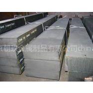 抚顺DC53模具钢 Cr8Mo1VSi特殊钢 南京DC53模具钢精板供应