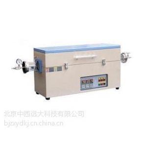 供应三温区高温管式炉 型号:M105169库号:M105169