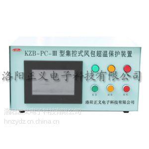 供应空压机超温保护的作用,洛阳生产厂家,