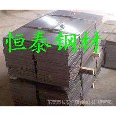 供应冷扎板 SAPH370热扎板 酸洗板 汽车钢板