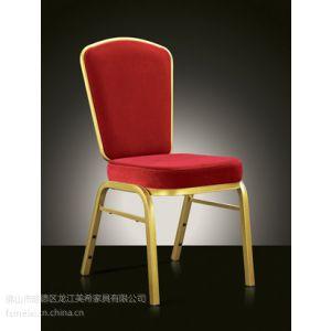 供应供应中餐椅(酒店椅,宴会椅,酒店宴会家具)