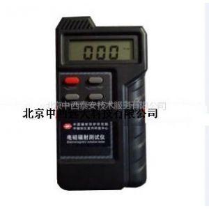 供应电磁辐射检测仪 型号: N998B库号:M401868