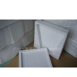 供应防潮防水防静电包装材料EPE珍珠棉塑料包装材料