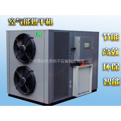 供应供应广东佛香节能热泵烘干机_佛香节能热泵烘干房_佛香热泵烘干流水线