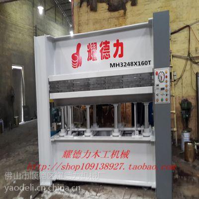 耀德力供应液压式热压机 多层板热压机