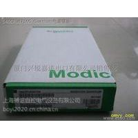 供应施耐德电缆分支器520422000 施耐德模块140ACO13000