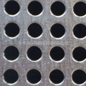 供应圆孔网数控加工厂数控及CNC加工