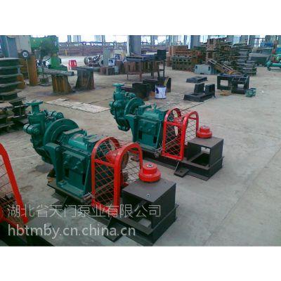 湖北省天门泵业有限公司125ZBD-530B型渣浆泵