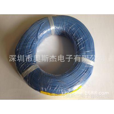 供应硅胶线 硅胶电线 特软硅胶线 16#特软硅胶电线