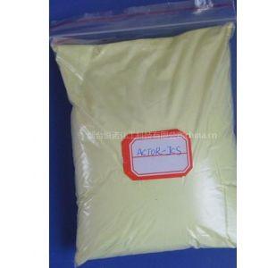 供应氯化聚乙烯硫化剂 JCS 无味硫化剂TCHC