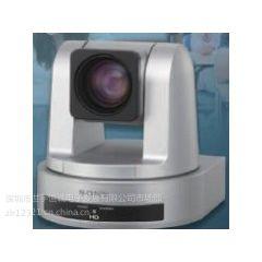 供应索尼摄像机SRG-121DH