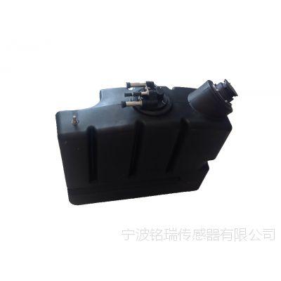 厂家直销供应尿素箱传感器 尿素箱35L