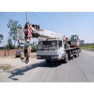 供应出售2010年中联重科20H吊车