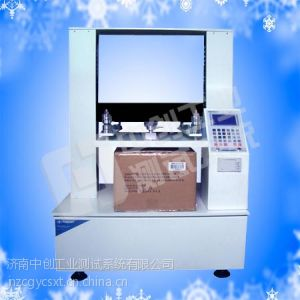 供应纸箱、包装箱压力试验机,纸箱抗压强度试验机,纸盒子压力试验机检测