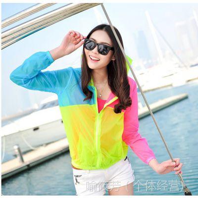 2014春秋新款韩版长袖透明薄拼色防晒衣 防紫外线外套女装