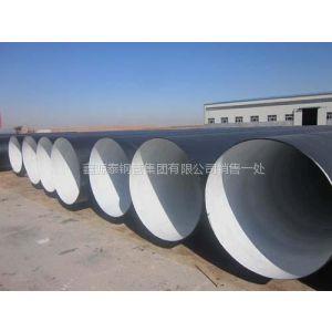 供应API 5L PSL2 X80美标大口径内外防腐螺旋焊接钢管