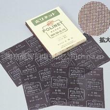 供应日本光阳社KOYO 防水网状研磨布现货供应