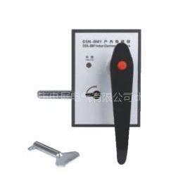 供应户内电磁锁,DSN-BMY,DSN-BMZ,左开,右开-常开,常闭