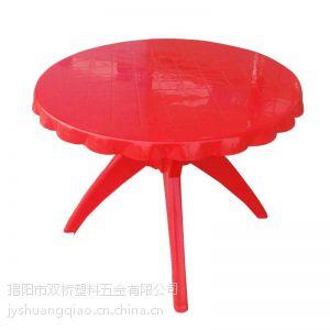 供应供应圆形加厚塑料桌子批发