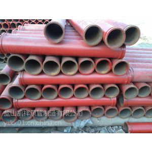 供应供应湖北泵管极东泵管,现货销售,厂家直销