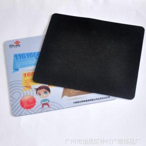 供应【鼠标垫系列】布面橡胶鼠标垫 防滑鼠标垫镭射鼠标垫