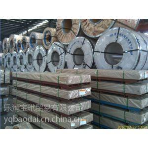 供应Q195冷轧带钢 ,冷轧卷中国冷板优质代理商 ,深冲压用冷轧板