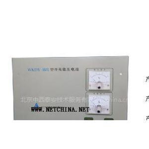 供应线性直流稳压电源 / 系列开关直流稳压电源 型号:ZN50-XDYA/WKDY
