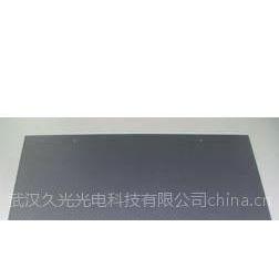 供应PLC机架型光分路器