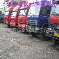 上海至北京货运全方位服务