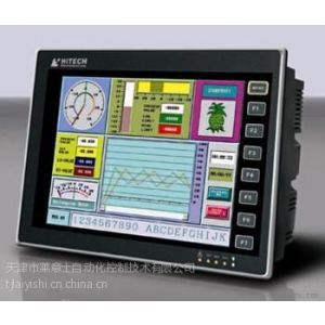 供应天津莱意士总代理特价供应海泰克触摸屏PWS6600S-S