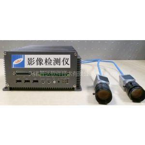 供应外观检测设备字符影像检测仪