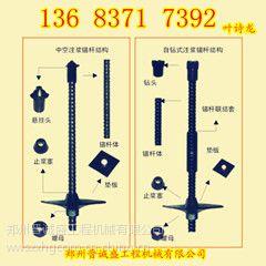 供应贵州六盘水螺纹钢左旋树脂中空注浆锚杆合金钻头厂家