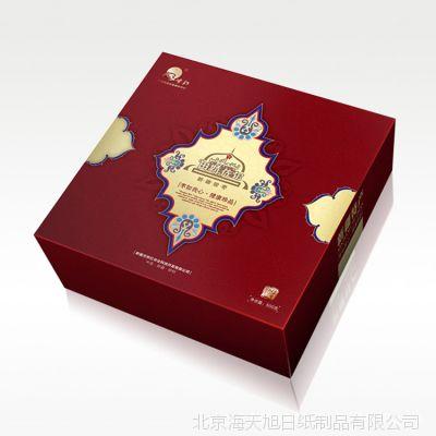 干果礼盒 印刷包装 纸盒礼品 包装盒设计