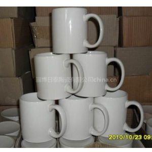 陶瓷厂家专业定制广告马克杯 出口咖啡杯