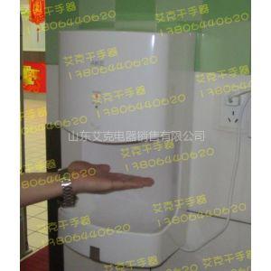 供应青岛干手机干手机医药厂干手器ak2630