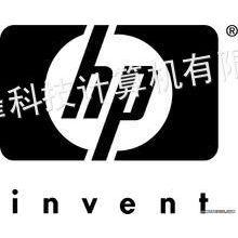 供应广州HP惠普特约保外维修点 现场快修 惠普工厂合作单位