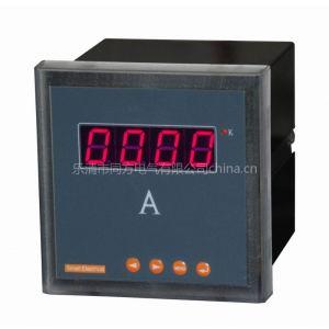供应PA194I-2K1智能交流电流表