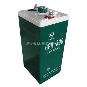 供应GFM-300蓄电池生产厂 GFM-300 阀控式密封铅酸蓄电池