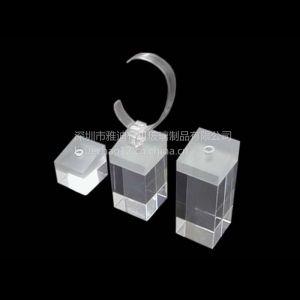 供应厂家定制,高档有机玻璃亚克力手表座,白色透明亚克力手表架