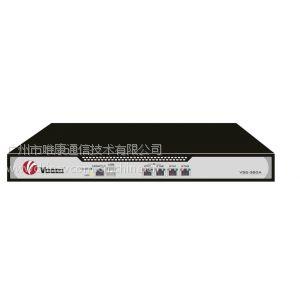供应VSG-350A安全网关-唯康教育