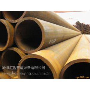 Q345B厚壁直缝钢管厂家