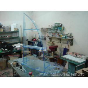 供应[商场促销用]透明亚克力各种造型展示架,支架,托架