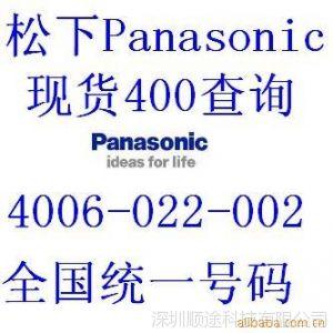 供应现货Panasonic可编程控制器FP2-BP07
