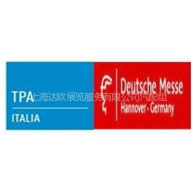 供应2014年意大利米兰国际流体动力传动及控制技术展|轴承展TPA ITALIA 2014
