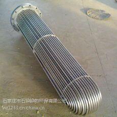 供应供应U型管式换热器专业生产,U型管冷凝器销售.冷却器加工