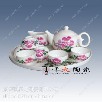 供应7头提梁壶茶具套装批发 景德镇陶瓷茶具厂家